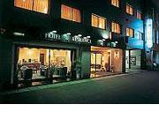 HOTEL&RESIDENCE南洲館